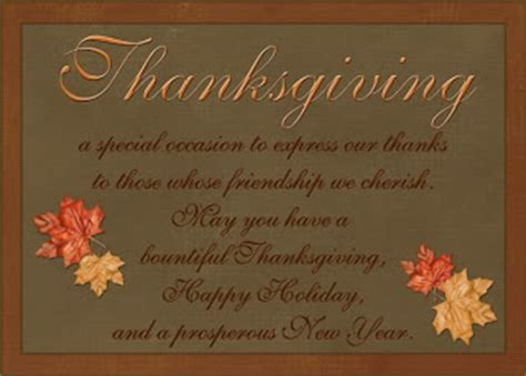 business thanksgiving cards