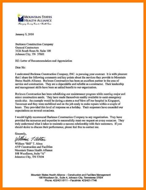 Generic Recommendation Letter For 90 exles of recommendation lettersgeneral letter