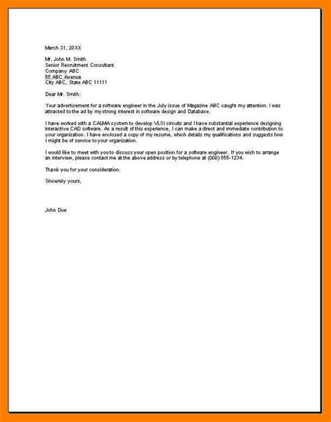 how to structure a covering letter basic cover letter structure resume format