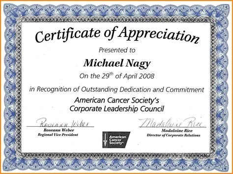 recognition certificate templates for word certificate of appreciation template word the best
