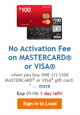 Gift Card No Activation Fee - 0 activation fee visa mc gift card at kroger earn rewards 2x fuel points