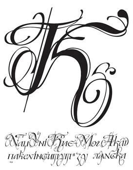 tattoo fonts russian vasil chebanik font for kievo mogilyansk academy cursive