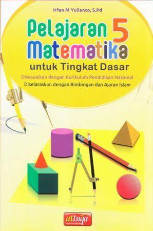 Buku Islam Pelajaran Tauhid Untuk Tingkat Lanjutan juni 2016 gema ilmu toko buku islam murah diskon