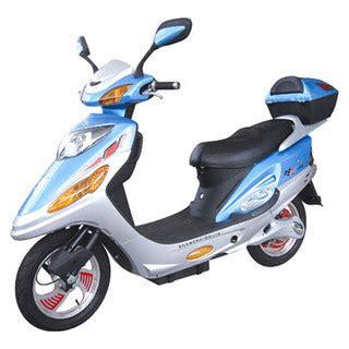 Lu Philips Sepeda Motor motor listrik emoto vip keren fathoni16