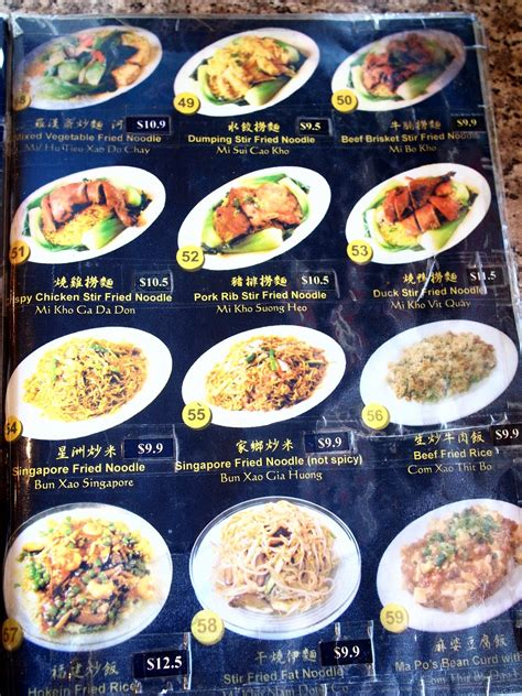 tasty house menu b kyu tasty house restaurant chinese vietnamese ashfield