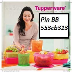Alat Perekat Plastik Es Krim toko alat alat rumah tangga terbaru 085747518333