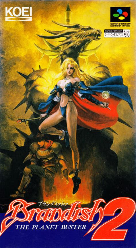 Brandish For The In Your by Brandish 2 The Planet Buster прохождение Brandish 2