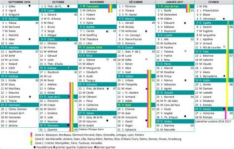 Calendrier ã E 2016 2017 Calendrier 2016 Calendar Template 2016