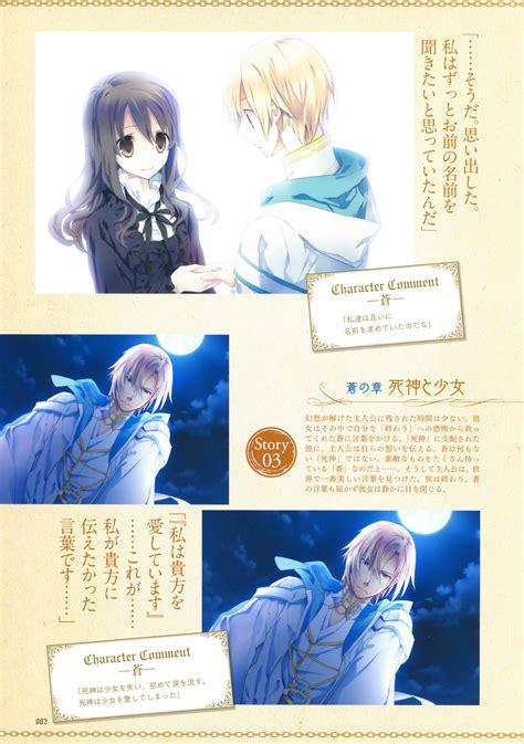 shinigami picture book shinigami to shoujo 1694009 zerochan