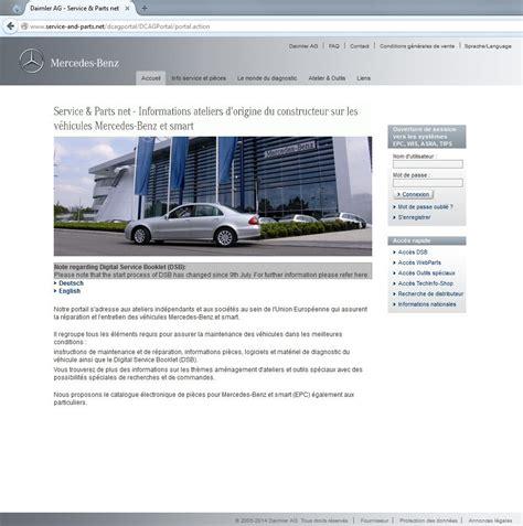 mercedes login voir le catalogue de pi 232 ces mercedes en ligne pendant un an