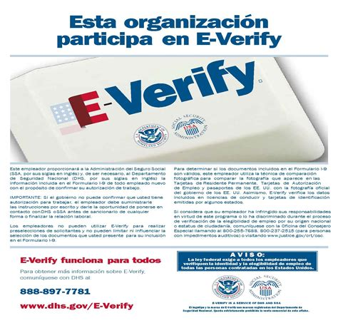 printable e verify poster employment lcwsd
