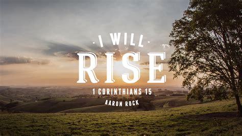 rise sermon  aaron rock july
