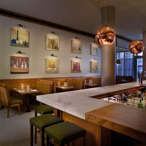 the gander room the bar room at the gander restaurant new york ny opentable