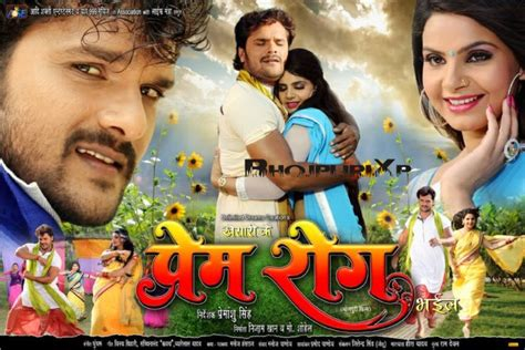 film 2017 ke hd khesari ke prem rog bhail bhojpuri movie wallpaper