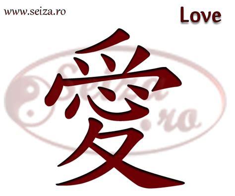 tattoo kanji ai kanji tattoo ai love tattoo kanji
