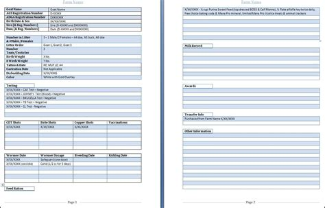 health record template goat health record form downloadable goats