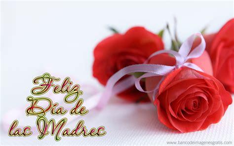 Imagenes Wasap Dia De La Madre | imagenes feliz dia de la madre para enviar y dedicar