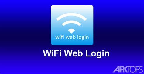 membuat web login wifi wifi web login v13 9 دانلود برنامه ورود خودکار به شبکه وای