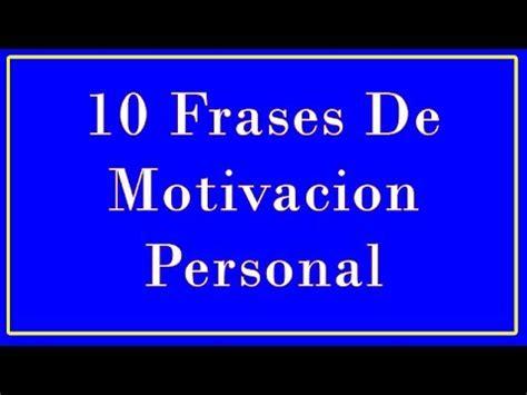 las mejores frases por el fallecimiento de un amigo todos los 10 frases de motivacion personal youtube