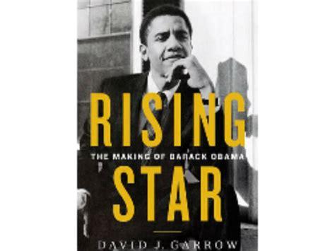 barack obama biography article ब य ग र फ म ख ल स क क न स क स और ग र ल शनश प ऐस