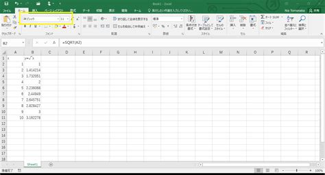 finiquitos en excel 2016 excel 2016 既定のフォントをexcel 2013標準の ms p ゴシック に変更する方法