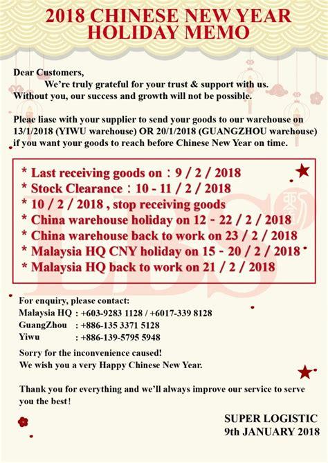 bursa malaysia new year holidays new year 2018 malaysia the best 2017