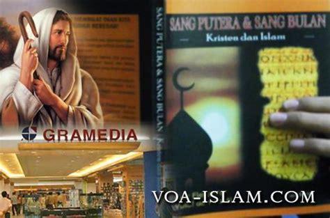 Buku Agama Islam Kehidupan Sesudah Mati Ibrahim Muhammad Al Jamal manusia yang berdosa kok tuhan yang mati menebus dosa voa islam