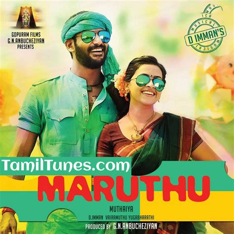 theme music of tamil movies latest mp3 songs download