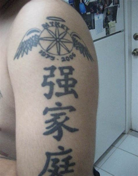 tattoo quotes in chinese chinese tattoo quotes quotesgram