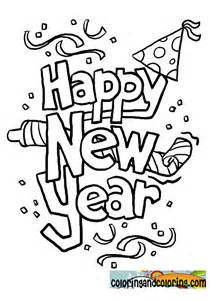 New Years Colors Image Color Happy New Year Download