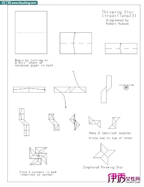 How To Make Paper Weapons Step By Step - 折纸飞镖各种 折纸飞镖各种图片大全