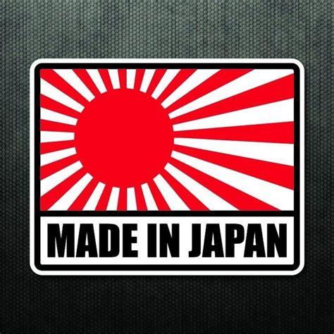 jdm sun made in japan flag sticker vinyl decal rising sun jdm