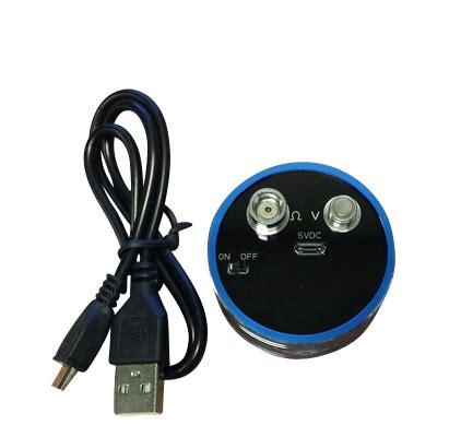 Efest Ultra Compact Cartomizer And Atomizer Ohm Meter efest ultra compact ohm voltage meter