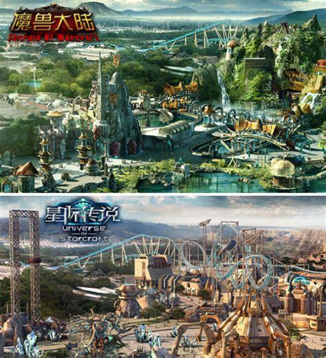 theme park ideas wild rides 12 theme park coaster concepts urbanist