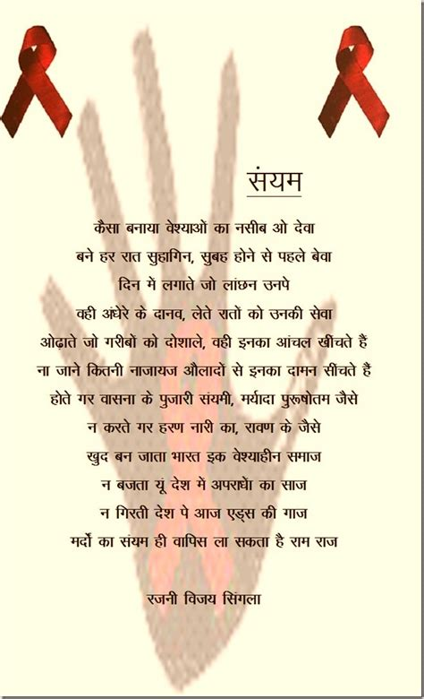 Kanya Bhrun Hatya Essay In Marathi by Kanya Bhrun Hatya Poem In Poetry World