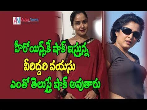 actress ramya real age actress pragathi and ramya krishna real age ప రగత