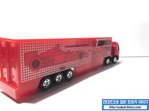 Promo Tomica 129 Racing Transporter 찬다르크의 토이스토리 story of chandalk 롱토미카 ロングトミカ 129 racing transporter 레이싱 트렌스포터