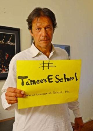 imran khan pose on twitters for tameer e school