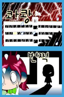 Play Store Korea Zzangfunnycomics3 App Report On Mobile