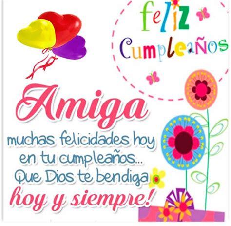 Imagenes Feliz Cumpleaños Que Dios Te Bendiga | gradiosas imagenes de feliz cumplea 241 os dios te bendiga