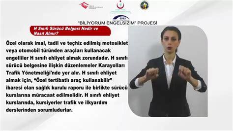 sinifi sueruecue belgesi nedir ve nasil alinir youtube