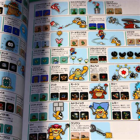encyclopedia super mario bros 30th anniversary 1985 2015 otaku com
