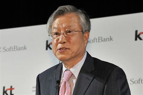 Resignation Letter Undervalued Kt Corp Chief Offers To Resign Wsj