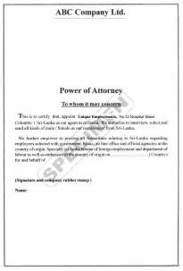 Sle Letter Of Power Of Attorney sle letter power of attorney sle business letter