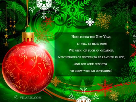 happy  year quotes  business partners image quotes  relatablycom