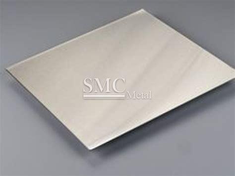 reflective aluminum lighting sheet aluminum sheet reflective aluminum sheet