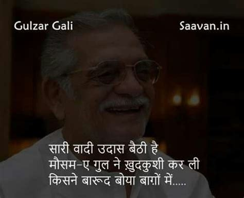 Gulzar Biography In Hindi | 17 best images about shayari hindi on pinterest in india