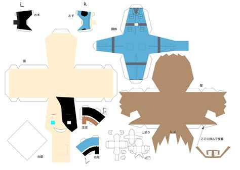 Papercraft Dolls - shadow italy paper doll template by rekaxxxrosefe on