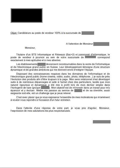 Lettre De Motivation Entreprise Agroalimentaire Lettre De Motivation Stage Qiabi Document