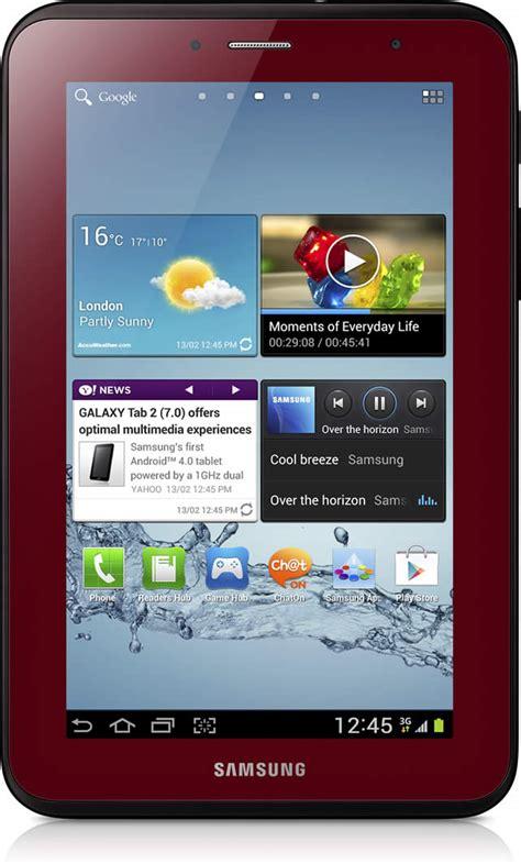 Galaxy Tab 2 La Fleur samsung galaxy tab 2 7 0 front la fleur collection 187 samsung launches la fleur galaxy